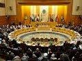 اجتماع وزاري عربي الانحياز يبحث