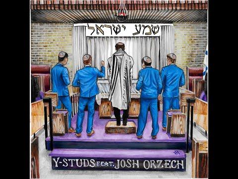 Y-Studs - Shema Yisrael  שְׁמַע יִשְׂרָאֵל, feat. Josh Orzech