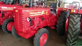 New2019 Model Mahindra  265 Di vs 585 Di power s tractor