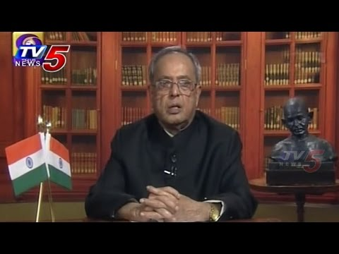 Pranab Mukherjee Greets to Indians | President Independence Day Speech : TV5 News