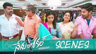 Nenu Local Movie - Saree Shopping Comedy Scene - Nani, Keerthy Suresh, Naveen