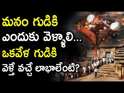 Secrets About Indian Temples | Amazing Mysteries of Hindu Temples in India | Tollywood Nagar