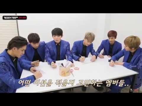 TEEN TOP On Air - 앵콜! 쉽지않은 팬 사인회 미션!