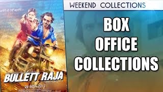 download lagu Bullett Raja - Box Office Collections gratis