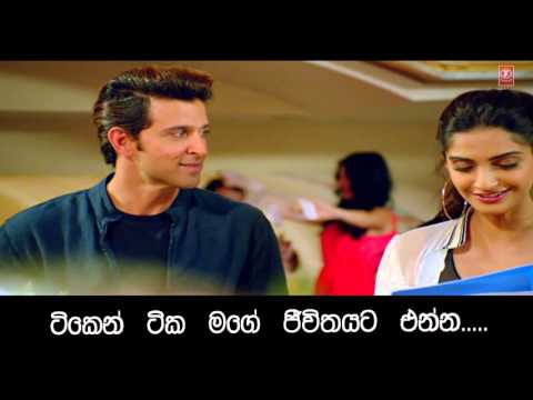 Dheere  Dheere  Se  ►  Yo Yo Honey Singh  1080p  Full  HD  Video  Song  With  Sinhala  Translation..