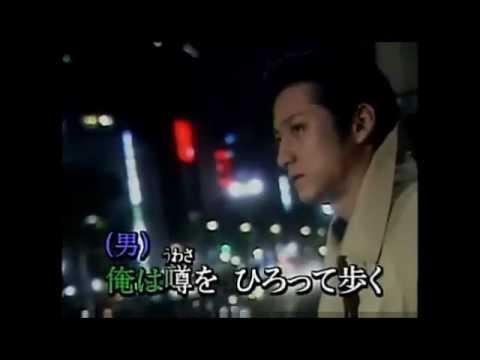 北の迷い子/キム・ヨンジャ&浜圭介 ☆hiro & Tai〈cover〉 - Y