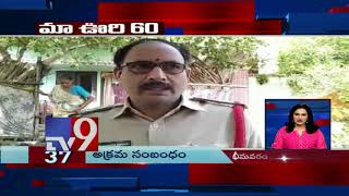 Maa Oori 60 || Top News From Telugu States || 20-10-2018
