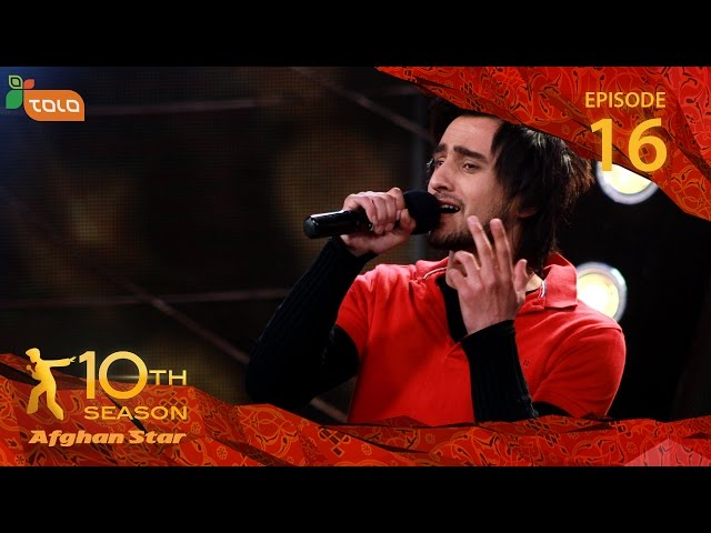 Afghan Star Season 10 - Episode.16 / ??? ??? ????? ????? - ???? ???????