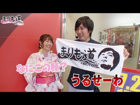 第127話 ぱちスロ サイコパス 他 後編
