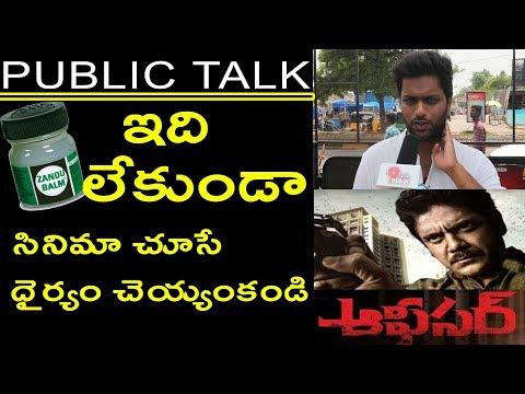 Officer Telugu Movie Public Talk | Public Response on Officer | Nagarjuna | RGV #9RosesMedia