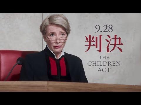 9.28《判決》正式預告|改編自《贖罪》原作者同名小說