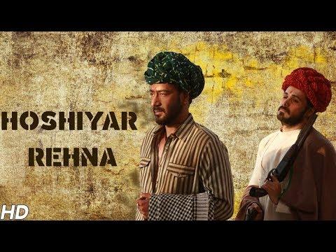 Hoshiyar Rehna Video Song | Baadshaho | Ajay Devgn, Emraan Hashmi, Esha Gupta, Ileana D'Cruz Vidyut thumbnail
