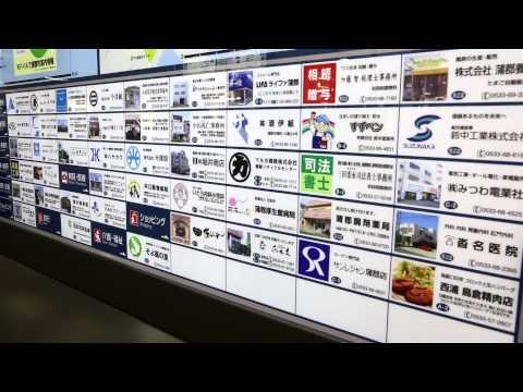 シティナビタ(自治体向け広告付き地図案内板)設置500ヶ所突破!