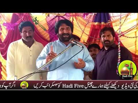 Zakir Sajjad Hussain Shah Of Lodhran ||13 Rajab Jashan E Malood E Kaba A.s || By Hadi Five