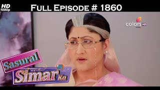 Sasural Simar Ka - 14th June 2017 - ससुराल सिमर का - Full Episode (HD)