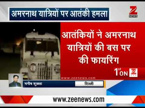 Jammu-Srinagar highway closed after Terror Attack on Amarnath Yatra pilgrims