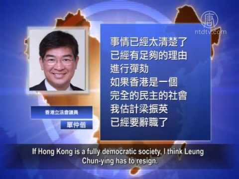 Corruption Allegation's Third Wave, Foreign Media Comment On Leung Chun-Ying's Dictatorship