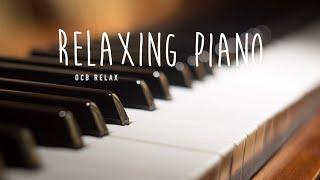 Download lagu Beautiful Piano Music 24/7 - Study Music, Relaxing Music, Sleep Music, Meditation Music