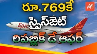 SpiceJet Great Republic Day Sale Offer Air Tickets at 769 Rupees