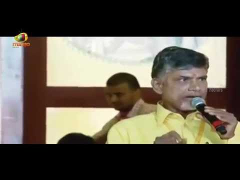 Chandrababu Naidu pays tribute to TDP founder NTR at Mahanadu 2015 | Full Speech