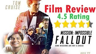 Mission Impossible Fallout review by Saahil Chandel | Tom Cruise | Henry Cavill