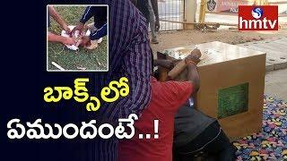 APSP Battalion Open Suspicious Box | Vijayawada  | hmtv
