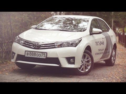New Toyota Corolla 2014. Тест-драйв