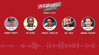 SPEAK FOR YOURSELF Audio Podcast (8.8.19) with Marcellus Wiley, Jason Whitlock | SPEAK FOR YOURSELF