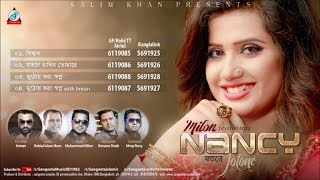 Nancy, Imran - Jotone - New Audio Album 2017 | Sangeeta