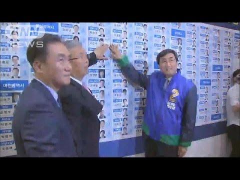 【この教授!不謹慎な激震表現!熊本地震は二の次】熊本大地震と激震の韓国選挙結果を無理やりのこじつけ!