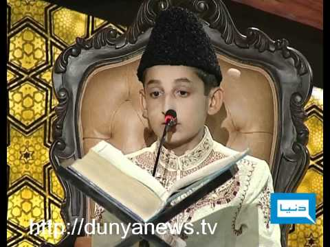 Dunya Tv-17-08-2011-16th Ramzan-husan-e-qirat Competition-abdul Basit-sialkot video