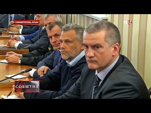 Что будет с крымскими ребятами ?