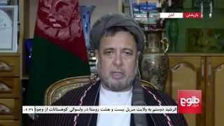 FARAKHABAR: e-NIC Remains Hostage to NUG