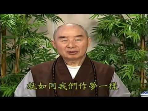 Thái Thượng Cảm Ứng Thiên (Tập 19 Và 20)