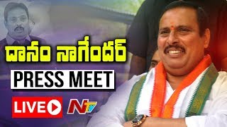 Danam Nagender Press Meet Full Video | Danam Nagender Quits From Congress Party | NTV