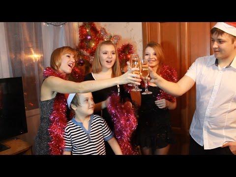 Новогоднее поздравление от КУХНИ ТОРИ!!! УРА, ДРУЗЬЯ!!!