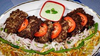 চাপলি কাবাব - পুরান ঢাকা স্টাইলে | Bangladeshi Chapli Kabab Recipe | Kebab