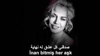 Sezen Aksu İhanetten Geri Kalan مترجمة للغة العربية