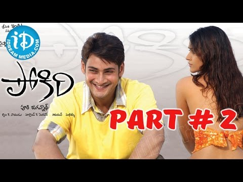 Pokiri (2006) Full Movie Part 22 - Mahesh Babu - Illeana - Prakash...