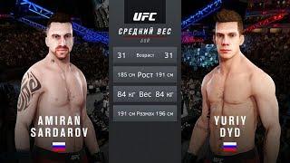 ЮРИЙ ДУДЬ(ВДУДЬ) vs АМИРАН САРДАРОВ(ДНЕВНИК ХАЧА) в UFC 3