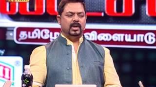 Oru Varthai Oru Latcham 04/24/16