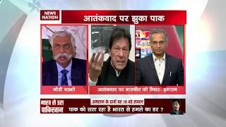 News Nation decodes Pakistan PM Imran Khan's statement on Pulwama