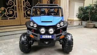Xe ôtô điện trẻ em kiểu dáng địa hình S2588 (4 động cơ)