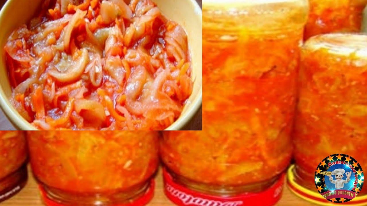 Рецепт солянки на зиму в домашних условиях