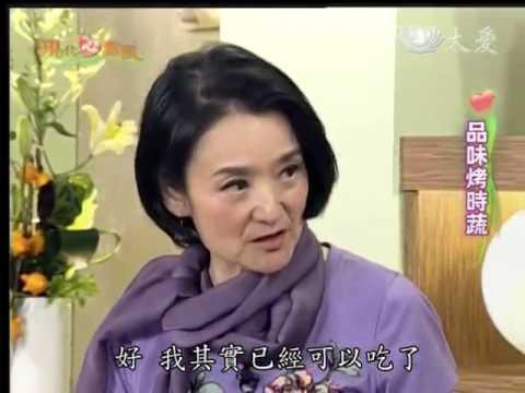 現代心素派-20131224 名人廚房--品味烤時蔬 (陳念萱)