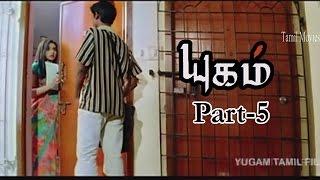 download lagu Tamil Cinema  Yugam  Tamil  Film Part gratis