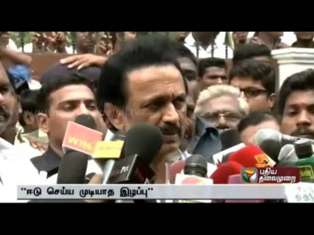An irrepairable loss said DMK treasurer M.K. Stalin conveying his condolences