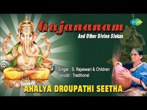 Ahalya Droupathi Seetha (Lord Ganesha) | Sanskrit Devotional...