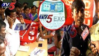 గురుకులాల్లో వింత రూల్..! | Bond Paper Rule In Gurukul | Khammam