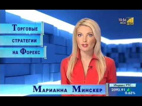 Алексей лобода стратегия форекс с доходностью 50 в месяц